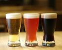 【肉厚肩スペアリブから選べるメイン全5品コース】+クラフトビール4種(Tablecheck限定)含む2時間飲み放題