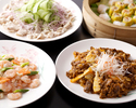 中国料理コース【瑠璃】¥3,300+個室使用料(2時間) ¥500