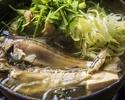 【お食事に】郷土しょっつる鍋やハタハタ塩焼き、ぎばさのかき揚げなど9品 3850円(税込)