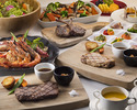 Your Choice of a Main Dish with Starter, Salads and Desserts from the Buffet