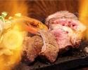 ≪お食事に≫特選黒毛和牛の溶岩焼き×金目鯛の煮付け×鮑炊き込みご飯など11品