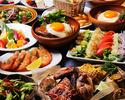 【2時間飲み放題付き♪】お食事メインのアロハテーブルコース 4200円(税抜)