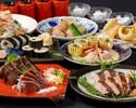 名物の「かつをのわら焼き塩たたき」と「鰹のお造り」の食べ比べが楽しめる 全13品 鳴子コース