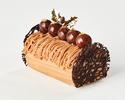 Take-out お持ち帰り:Christmas特製ケーキ2020 ブッシュドマロン 5号