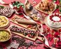 【2月】 カジュアルイタリアン ストロベリー&チョコレートスイーツフェア ディナービュッフェ  大人料金20% / シニア30%OFF【来店時間の2時間前まで対応可】