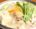 自慢の炭火焼き鳥と濃厚白濁スープの水炊きなど9品【2h飲み放題付】4400円(税込)