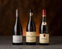【TAKE OUT】白ワイン:White Wine Selection 1