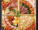【テイクアウト】★母の日・こどもの日★菜香パーティーBOX 4名様用
