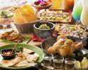 【AlohaAmigoコース】1ドリンク付♪付アミーゴ名物フリフリチキン!ガーリックシュリンプやオリジナルタコライスまでサラダやデザートもしっかりと!2,900円(税抜)