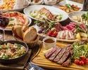 【お食事に】オマール海老やズワイガニなどの海鮮プラッターやプレミアムステーキが味わえる贅沢プラン