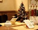 【ノンアルコールペアリング付き★クリスマスディナー】歴史の詰まった伝統の手打ちパスタ2皿や薪火焼きのメイン料理など全6皿にノンアルコールペアリング5種付き