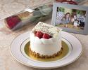 新プランB  記念日バースデーセットショートケーキ10センチ、写真&オリジナルフォトフレーム、一輪花<お食事のオーダーと一緒にご注文ください。>