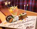 CelebracionPlate ¥3300