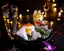 【DINNER】12/26.27の2日間限定 2020年アフタークリスマスディナー テーブル席 8000 スパ付