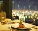 【メモリアル記念日/夜景・個室確約】+乾杯シャンパン+フリードリンク+プリザーブドアレンジなど他特典