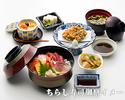 Lunch chirashi sushi set menu