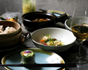 ♦♦♦ Weekend reservation only 2530 yen lunch course ♦♦♦
