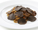 【テイクアウト】黒トリュフ香るセップ茸とフォアグラのパスタソース 2人前 ¥2,000