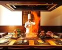 【Teppan-yaki Dinner】 25000