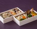 Suzhou Box (Take - Away Box) *With Japanese tea