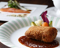 【1.2月】旬の魚料理orお肉料理を愉しむシェフのおすすめディナー