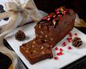事前決済【Potelパティシエ特製】Christmas限定ショコラテリーヌ(約14cm)1本 2,100円(税込)