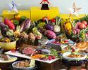 【土日祝ディナー】「Local Go to Global ~Chef Challenge~」