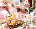 【6月】【日曜限定デザートビュッフェ】おしゃべり花たちのハーモニーコーラス~きらめく昼下がり~