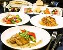 魚介とお肉のWメイン全11品