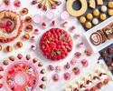 ≪公式ホームページからのご予約限定≫あまおうとゆうべにのスイーツブッフェ~いちごとショコラと珈琲と。~ 幼児1,000円