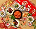 Christmas Winter Seafood Course ¥11,000
