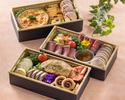 スペシャルグルメセット フランス料理 三段(3~4名様用)