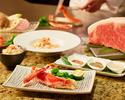 【WEB予約限定】 贅沢タラバ蟹を堪能! 蟹づくし黒毛和牛ディナーコース