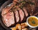 乾杯ドリンク付き黒毛和牛熟成肉ステーキコース