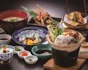 【3日前要予約】とらふぐ会席料理 12,000円(税込)