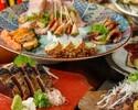 名物!鰹の藁焼き×鰻の土鍋飯 はりまやコース