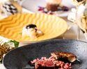 【LUNCH 選べるメイン&パスタ】自家製パン、冷菜、温菜に合わせて、デザート盛り合わせをお召し上がれる大満足ランチ