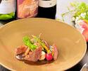 [February] Senya beef loin 120g steak set