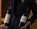 Wine corkage free
