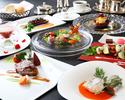 【6~8月ディナー】阿波牛と太刀魚、鱧のアンサンブル