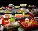 【GO TO EAT ディナー】寿会席+ナルトタイ純米原酒水ト米 300㎖(お食事券10枚)