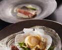 2月【手稲】Lunch&Dinner 帆立貝と道産魚・知床牛コース