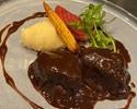 【テイクアウト】国産牛ホホ肉の赤ワイン煮込み トリュフ風味
