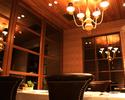 【ディナー/個室確約】1月限定 Tasting menu ¥20,000コースにシャンパンをサービス!