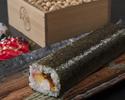 日本料理つのくに恵方巻き2021(お持ち帰り限定)