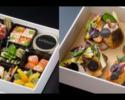 【4名様用】ガストロノミー グルメボックス 2段(前菜盛り合わせ+ヴォライユジョーヌ)《期間限定 特別販売》