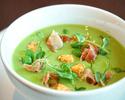 【TakeOut】Green Pea Soup, Mimolette Crouton, Prosciutto