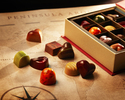 Peninsulas Around the World Chocolates 9pcs