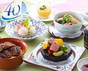 【神戸たむら】【ご昼食】3/1~5/9限定 鰻牛ランチ