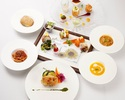 【2.8まで】~Ie dejeuner Vent ~風(ヴァン)~ 2,800円(税別)